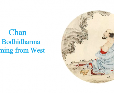 Bodhidharma Coming from West