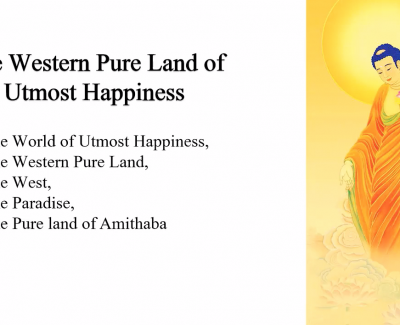The Western Pure Land of Utmost Happiness