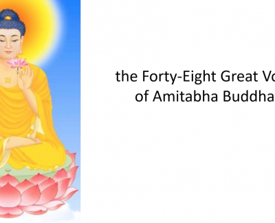 the 48 Great Vows of Amitabha Buddha