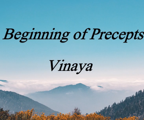 Beginning of Precepts (Vinaya)