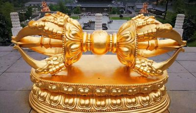 The Forty-Eight Great Vows of Amitabha Buddha