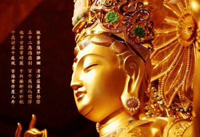 Guanyin Bodhisattva